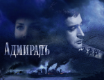 Săptămâna filmului rusesc, la Tulcea